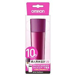 オムロン 婦人用電子体温計 MC-652LC-PK ピンク 基礎体温計 婦人体温計 JANコード:4...