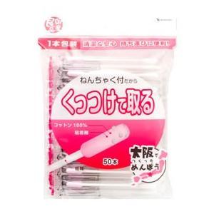 山洋 国産良品 くっつけて取る綿棒 (50本) 個別包装 綿棒
