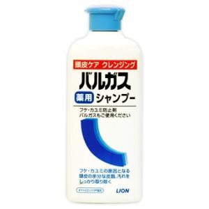 ライオン バルガス 薬用シャンプー (200mL) フケ・カユミ 【医薬部外品】 JANコード:49...