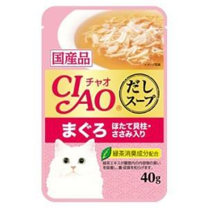 いなばペットフード CIAO チャオ だしスープ パウチ まぐろ 帆立・ささみ (40g)