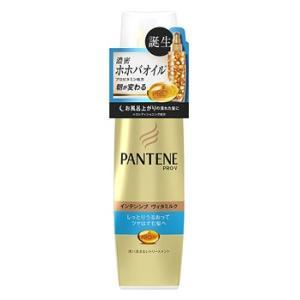 P&G パンテーン モイストスムースケア インテンシブヴィタミルク パサついてまとまらない髪...