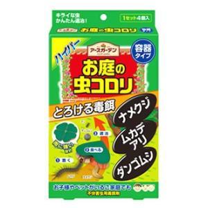 アース製薬 アースガーデン ハイパーお庭の虫コロリ 容器タイプ (4個入) JANコード:49010...