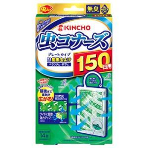 金鳥 KINCHO キンチョウ 虫コナーズ プレートタイプ 150日用 無臭 (1個) 虫よけ