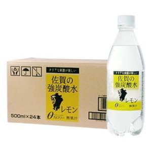 《ケース》 スリーライフ 佐賀の強炭酸水 レモン (500m...
