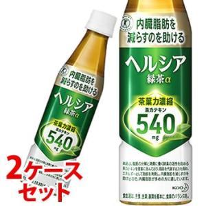 《2ケースセット》 花王 ヘルシア緑茶 スリムボトル (350mL×24本)×2ケース 特定保健用食品 送料無料 ※軽減税率対象商品|tsuruha