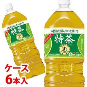 《ケース》 サントリー 伊右衛門 特茶 (2L×6本) 緑茶...