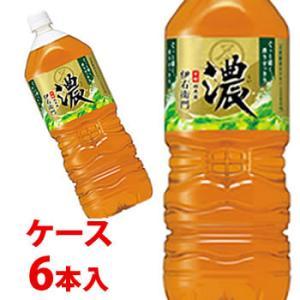 《ケース》 サントリー 伊右衛門 濃いめ (2L×6本) 緑茶 【4901777261044】