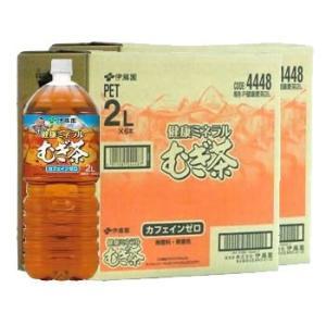《2ケースセット》 伊藤園 健康ミネラルむぎ茶 麦茶 カフェインゼロ (2L×6本)×2ケース 【4...