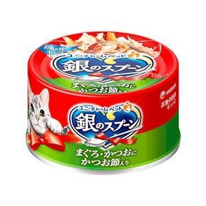 ユニチャーム ペットケア 銀のスプーン 缶 まぐろ・かつおにかつお節入り (70g) キャットフード...