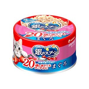 ユニチャーム ペットケア 銀のスプーン 缶 20歳を過ぎてもすこやかに まぐろ (70g) キャット...