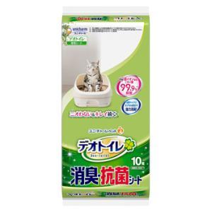 ユニチャーム ペットケア 1週間消臭・抗菌デオトイレ 消臭・抗菌シート (10枚) ペットシーツ