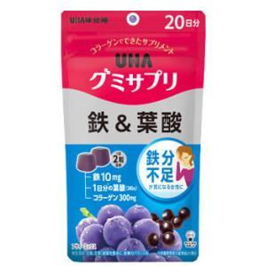 UHA味覚糖 グミサプリ 鉄&葉酸 20日分 アサイーミックス味 (40粒) サプリメント 栄養機能...