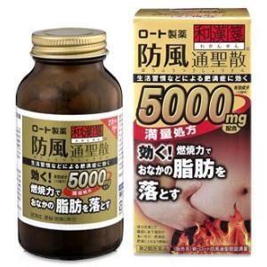 【第2類医薬品】ロート製薬 新・ロート防風通聖散錠満量 (264錠) 生活習慣などによる肥満症に効く