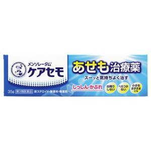 【第3類医薬品】ロート製薬 メンソレータム ケアセモクリーム (35g) あせも治療薬
