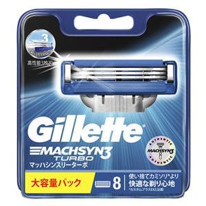 P&G ジレット マッハシンスリー ターボ 3枚刃 替刃 (8個入) カミソリ 髭剃り P&G