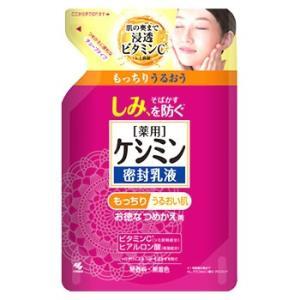 小林製薬 ケシミン 密封乳液 つめかえ用 (115mL) 詰め替え用 薬用 保湿乳液 医薬部外品