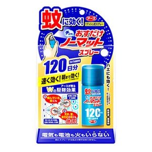 アース製薬 おすだけノーマット スプレータイプ 120日分 (25mL) 【防除用医薬部外品】