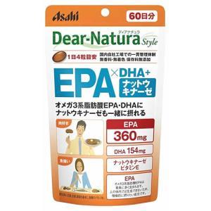 アサヒ ディアナチュラスタイル EPA×DHA+ナットウキナーゼ 60日分 (240粒) JANコー...