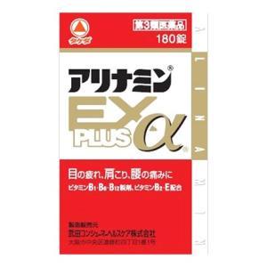 【第3類医薬品】タケダ アリナミンEXプラスα (180錠) 眼精疲労 筋肉痛 関節痛 送料無料