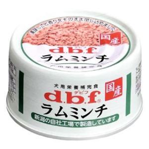 デビフ ラムミンチ (65g) ドッグフード 栄...の商品画像