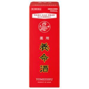 【第2類医薬品】養命酒製造 薬用 養命酒 (1000mL) 滋養強壮|tsuruha