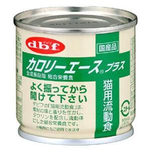 デビフ カロリーエースプラス 猫用流動食 (85...の商品画像
