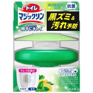 花王 トイレマジックリン 流すだけで勝手にキレイ シトラスミントの香り 本体 (80g) トイレ用洗...