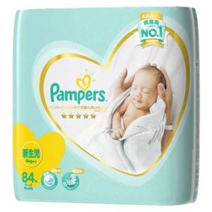 P&G パンパース はじめての肌へのいちばん ウルト...
