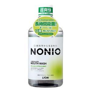 ライオン NONIO ノニオ マウスウォッシュ スプラッシュシトラスミント (600mL) 薬用マウ...