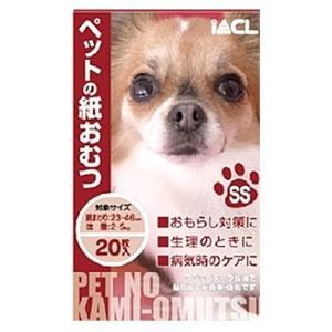 IACL ペットの紙おむつ SS 超小型犬〜小型犬用 (20枚) 犬用紙おむつ JANコード:490...