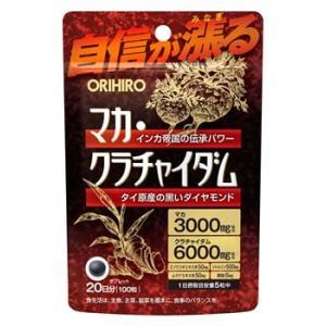 オリヒロ マカ・クラチャイダム (100粒) マカ...
