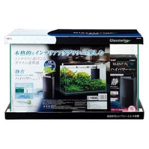 ジェックス グラステリア サイレント 600ST (1セット) 水槽セット 水中フィルター 観賞魚用...