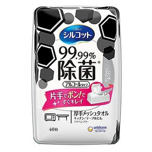 ユニチャーム シルコット 99.99% 除菌ウェットティッシュ 本体 (40枚) アルコールタイプ ...