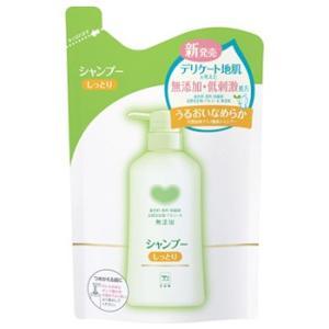 牛乳石鹸 カウブランド 無添加シャンプー しっとり つめかえ用 (380mL) 詰め替え用 ノンシリ...