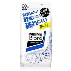 花王 メンズビオレ 洗顔シート 携帯用 (20枚) フェイスシート