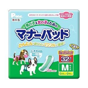 第一衛材 P.one 男の子&女の子のためのマナーパッド Mサイズ ビッグパック (32枚) 犬用 ...