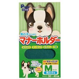 第一衛材 P.one 男の子のためのマナーホルダー Mサイズ (1個) 犬用 オス