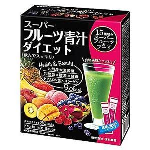 日本薬健 スーパーフルーツ青汁ダイエット (30包) 大麦若葉 青汁|tsuruha