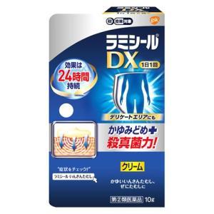 【第(2)類医薬品】グラクソ・スミスクライン ラミシールDX (10g) ラミシール 水虫薬 クリー...
