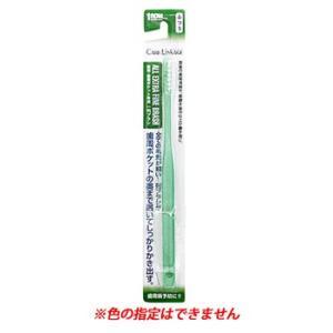 グローバル ケアリンケージ 新歯間・歯周ポケット専用 1列ブラシ ふつう (1本) 大人用 歯ブラシ|tsuruha
