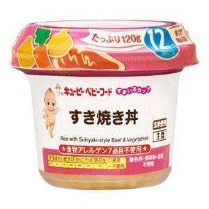キューピー ベビーフード SCA-7 すまいるカップ すき焼き丼 12ヶ月頃から (120g)|tsuruha