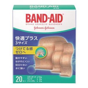 ジョンソンエンドジョンソン バンドエイド 救急絆創膏 快適プラス アソート 3サイズ (20枚入) 一般医療機器|tsuruha
