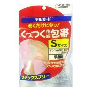 阿蘇製薬 デルガード くっつく伸縮包帯 Sサイズ 手指用 伸長時25mm×6m (1個) 包帯