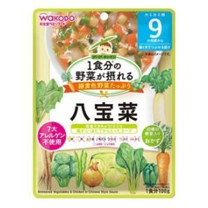 和光堂 1食分の野菜が摂れるグーグーキッチン 八宝菜 1食分 (100g) 9か月頃から ベビーフード 離乳食|tsuruha