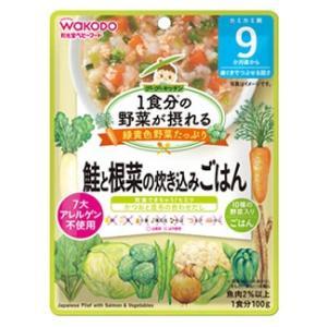 和光堂 1食分の野菜が摂れるグーグーキッチン 鮭と根菜の炊き込みごはん 1食分 (100g) 9か月頃から ベビーフード 離乳食|tsuruha