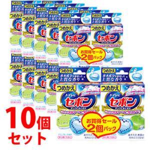 《セット販売》 アース製薬 セボン タンクにおくだけ フレッシュソープ&ムスク つめかえ用 (2個パック)×10個セット 詰め替え用|tsuruha