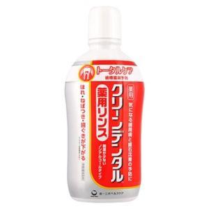 第一三共ヘルスケア クリーンデンタル 薬用リンス トータルケア (450mL) 洗口液 マウスウォッシュ 液体歯磨 【医薬部外品】|tsuruha