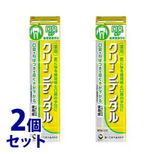 《セット販売》 第一三共ヘルスケア クリーンデンタル M 口臭ケア (100g)×2個セット 薬用ハミガキ 歯槽膿漏予防 医薬部外品 送料無料|tsuruha