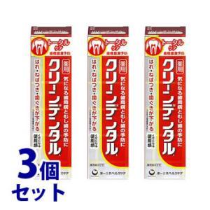 《セット販売》 第一三共ヘルスケア クリーンデンタル L トータルケア (100g)×3個セット 薬用ハミガキ 歯槽膿漏予防 医薬部外品 送料無料|tsuruha