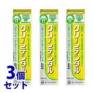 《セット販売》 第一三共ヘルスケア クリーンデンタル M 口臭ケア (100g)×3個セット 薬用ハ...